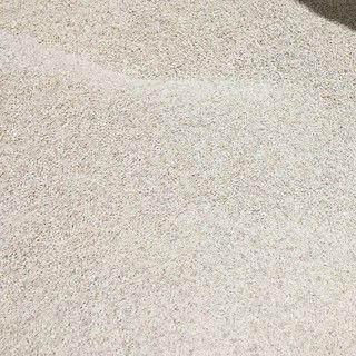 ati-fiji-white-sand-hochreiner-feiner-bodengrund-weiss-fuer-meerwasseraquarien-s-inhalt-907-kg_2.jpg